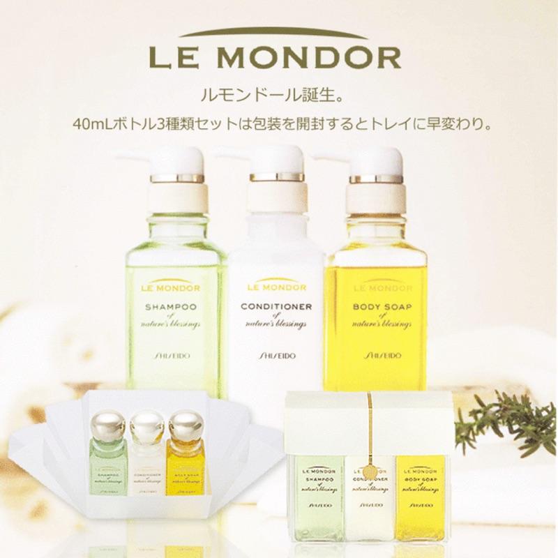 下殺資生堂檸檬娃娃Le Monroe 沐浴乳 瓶分裝瓶 pola 系列 中