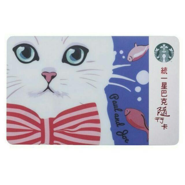 星巴克Starbucks 貓咪隨行卡paul joe 聯名款隨行卡