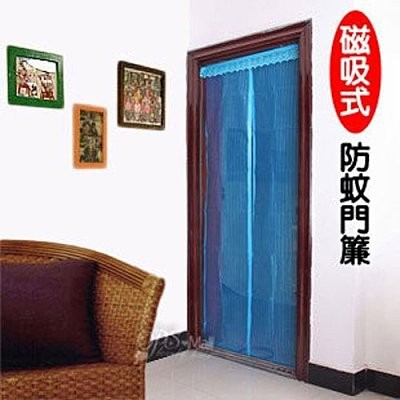 PS 樂~CJ006 ~公主風格 蕾絲款防蚊磁條式自動貼合防蚊門簾防蚊