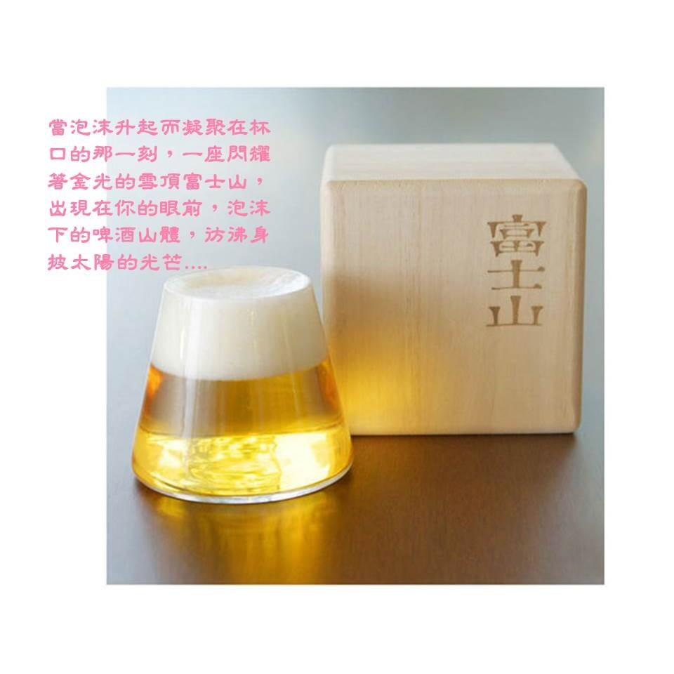 富士山玻璃杯透明高硼硅啤酒杯水杯果汁杯 燒製桐木