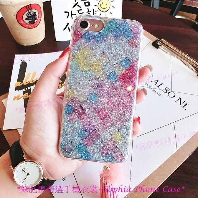 I7 I6 送掛繩韓國訂製款精緻閃粉菱形美人魚鱗3D 菱形鋼化膜i phone7 ipho