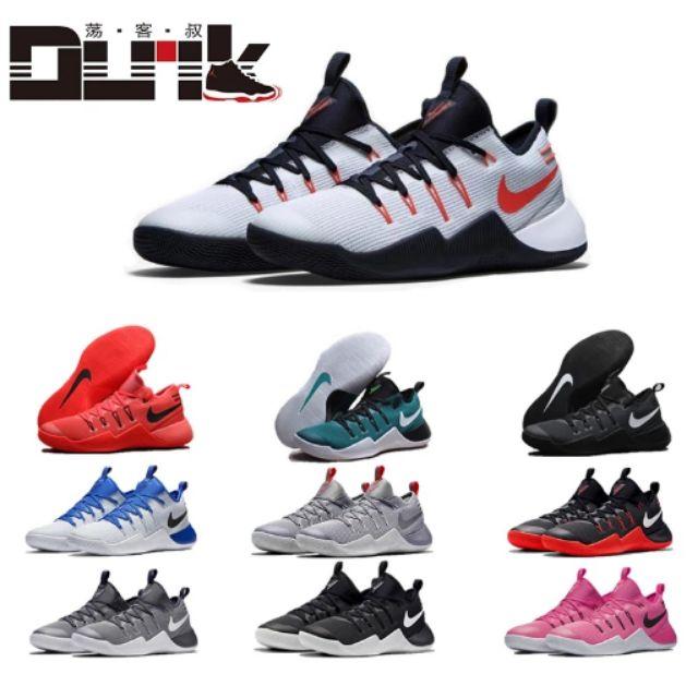 Nike Hypershift EP 耐克164 男子低幫020 籃球鞋844392 01