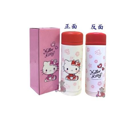 阿猴達可達SOGO 限定Hello Kitty 閃耀保溫杯保溫瓶250ml  150 元