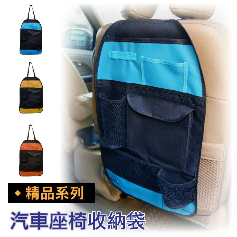 系列汽車座椅收納袋椅背收納袋 型防潑水尼龍節省空間置物袋多 車用袋大容量收納袋汽車