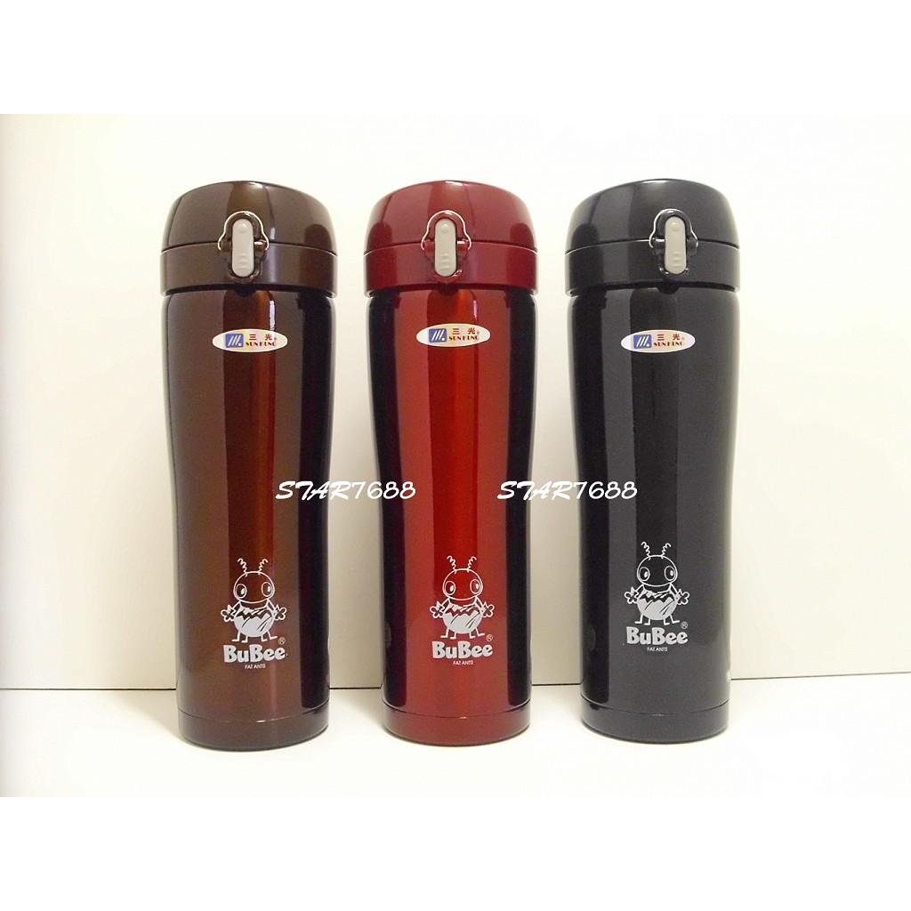 健康 廚房~ 三光濃卡真空休閒咖啡杯500cc 小蟻304 彈跳保溫杯隨手杯N 500E