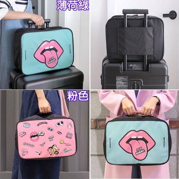 mei mei 小舖可愛卡通手提旅行收納包登機包行李衣物拉杆箱整理包旅行收納包行李箱桿收納