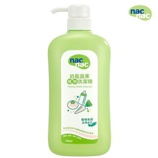 NAC NAC 奶瓶蔬果洗潔精1 罐700ML 139 元