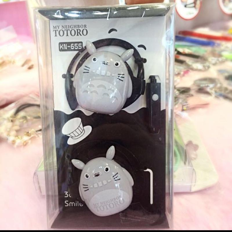 龍貓耳罩式耳機