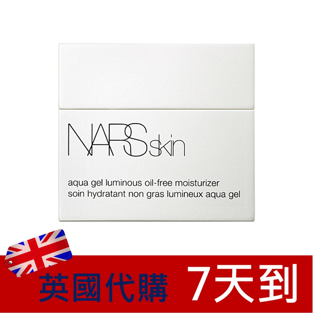 NARS 瞬效補水水凝凍Aqua Gel luminous oil free moistu