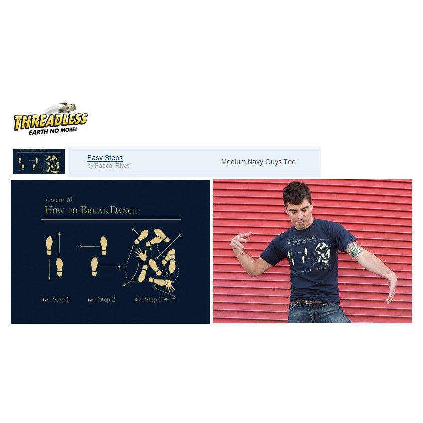 Buy Ur Sale 美國 T 恤Threadless 簡單的一步男M 號