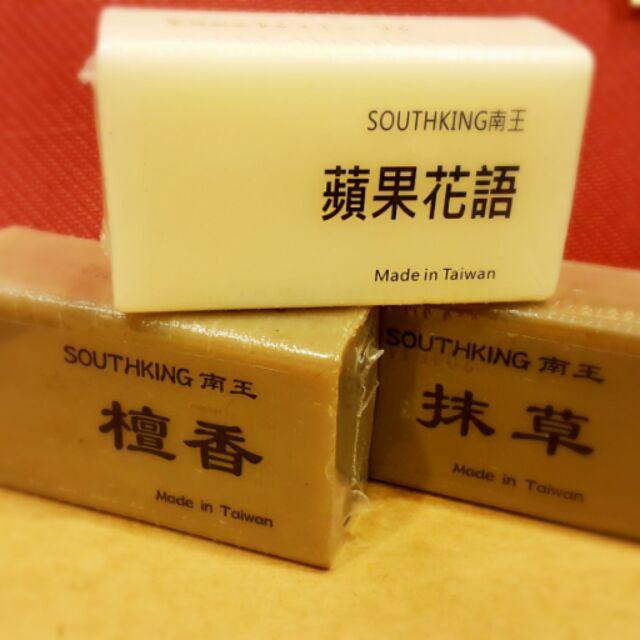 贈品專區南王沐浴皂超級省 3 顆組,6 顆組,9 顆組,18 顆組!