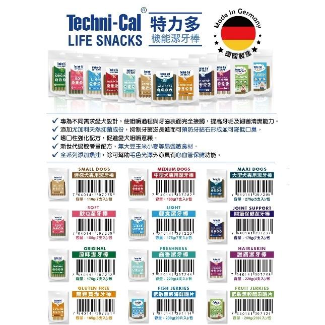 德國Techni Cal 特力多機能潔牙棒潔淨、口臭、牙垢及牙結石