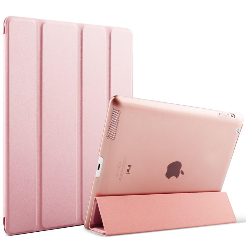 超薄全包邊蘋果iPad4 保護套ipad2 殼The New iPad 平板ipda3 套