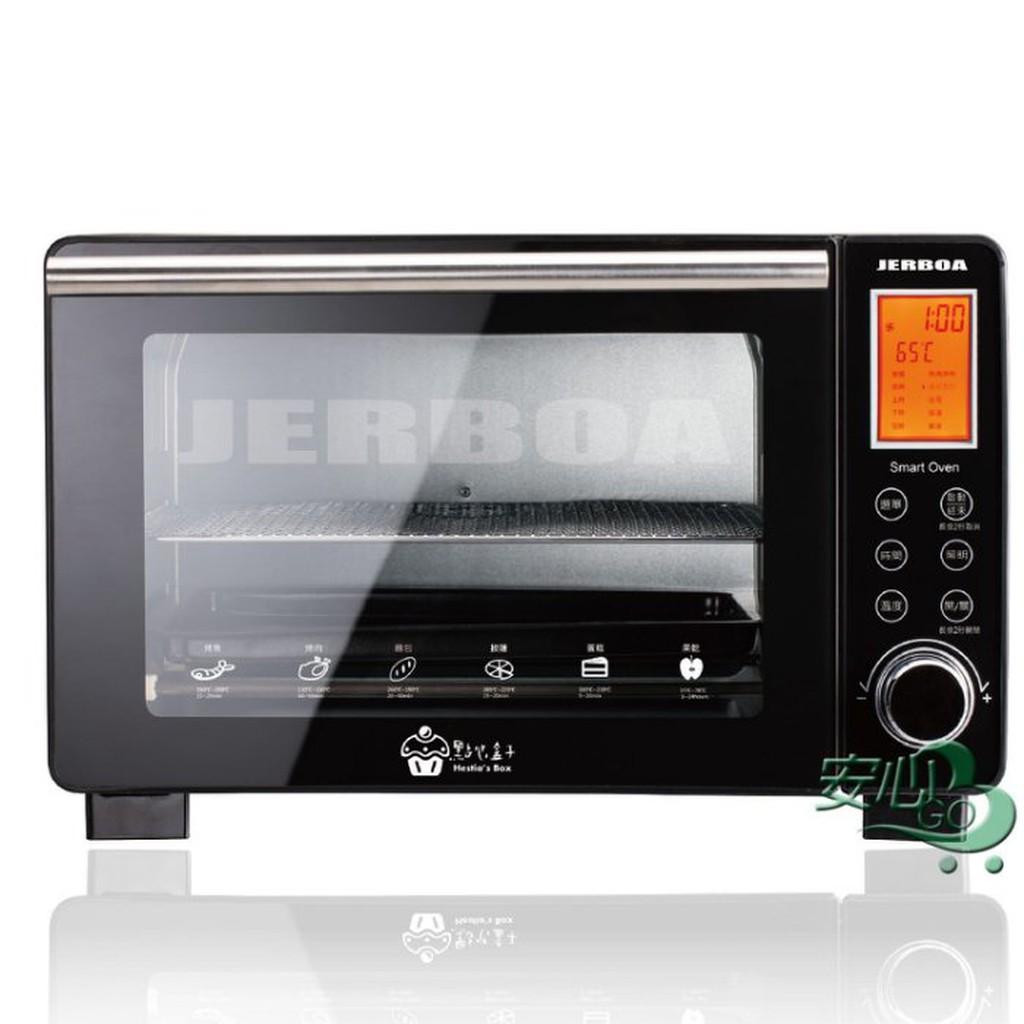~安心Go ~捷寶微電腦智能烤箱JOV3099 智能設定:披薩、熱風烘烤、烘烤、果乾製作、