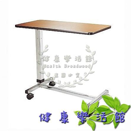 ~ ~移動式餐桌板床邊桌筆電桌懶人電腦桌自動升降床上桌病床用床旁桌不能超取