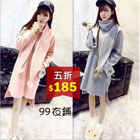 年後寄出送圍巾內刷毛前短後長純色寬鬆長袖連身裙洋裝2 色~LG30343 ~