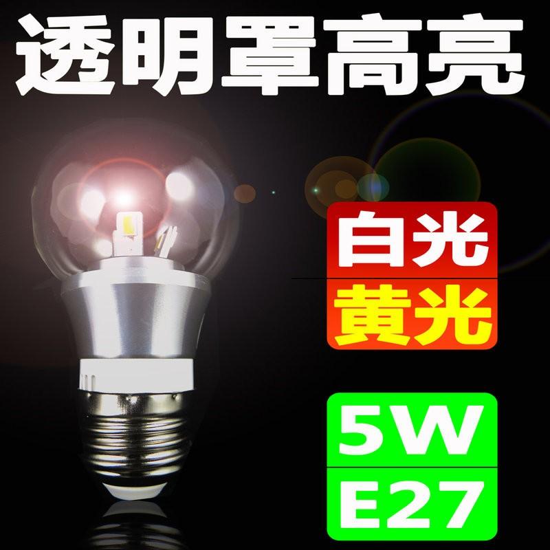 麥克照明10 顆5W 全周光LED 燈泡白暖白全電壓7W 8W 10W 球泡燈LED 燈管