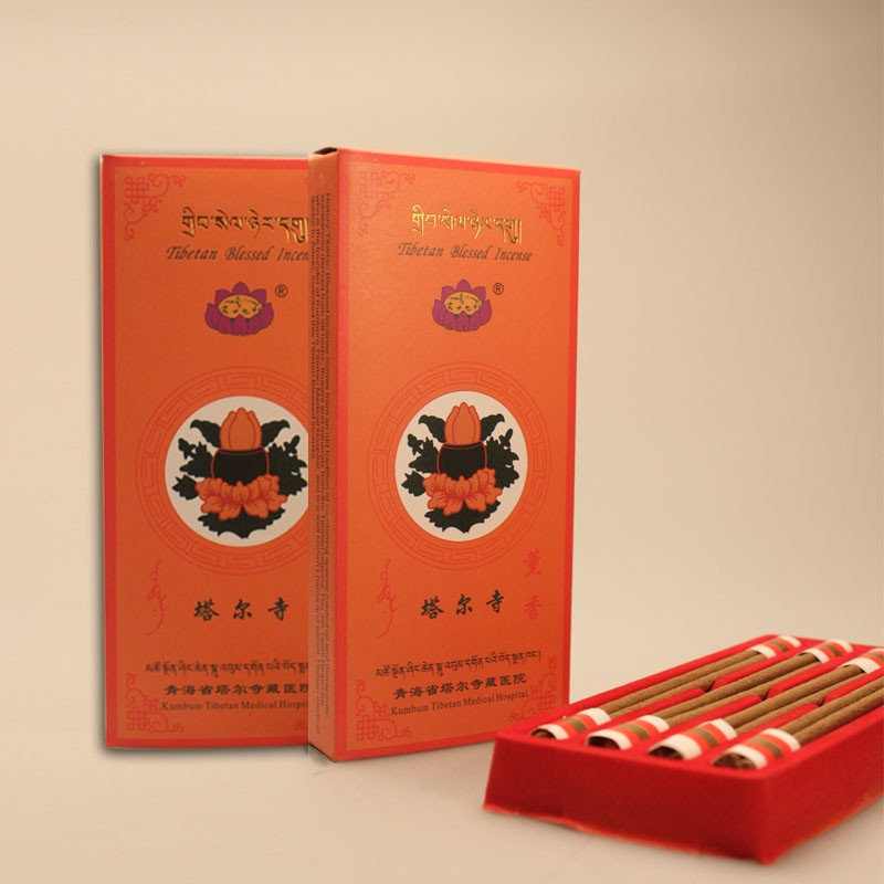 藻佛結緣園西藏帶回~塔爾寺藏醫院西藏藏香薰香臥香除障上供下施施食煙供粉煨桑粉解怨結障難