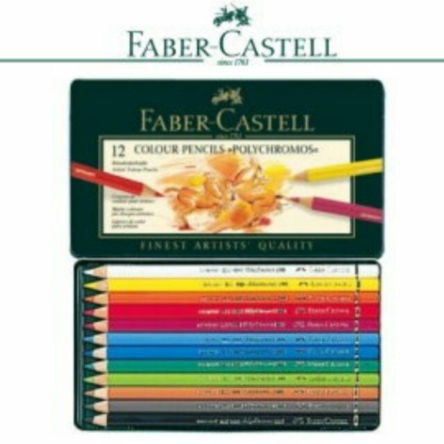 Faber Castell 輝柏110012 藝術家級油性色鉛筆12 色鐵盒裝