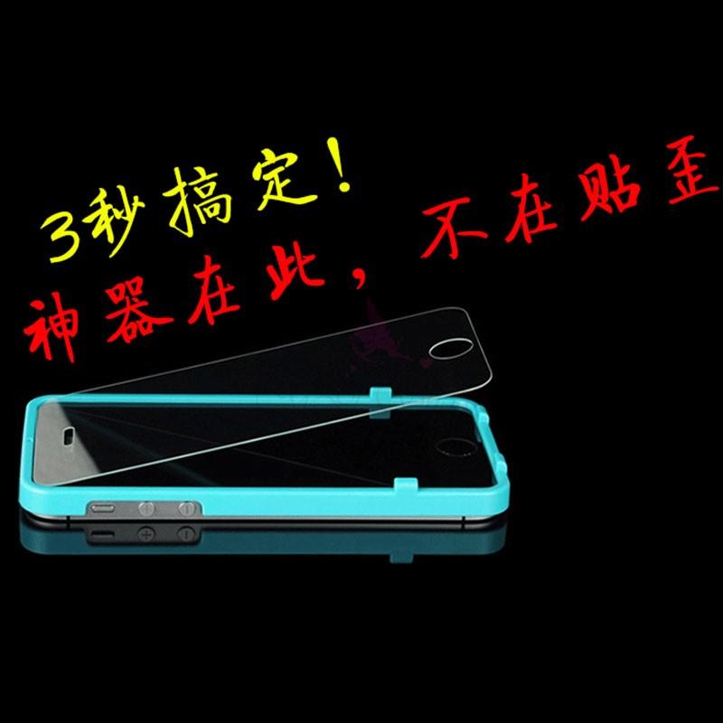 ~MG Shop ~送鋼貼霧面鋼化iPhone6 I6plus 亮面滿版抗藍光全屏玻璃貼