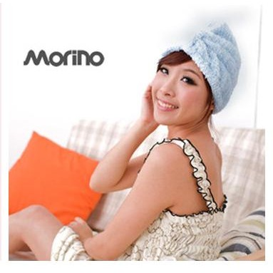 製Morino 超吸水毛巾快乾毛巾浴帽擦髮巾強力吸水力乾髮帽省電夏天都
