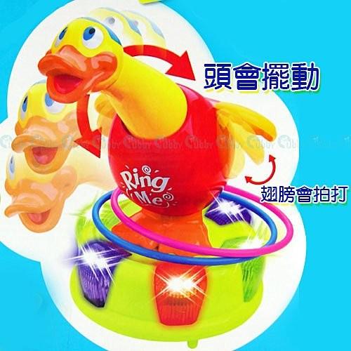 ~兒童玩具 趣味鴨子聲光音樂套圈圈益智玩具 大 200 9 5 成新~