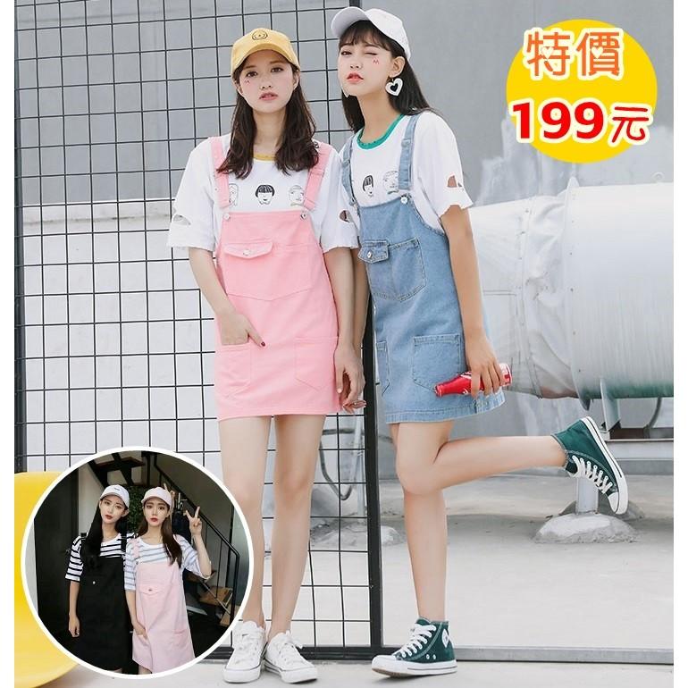 DU MI 日系糖果色百搭口袋 吊帶裙背帶裙