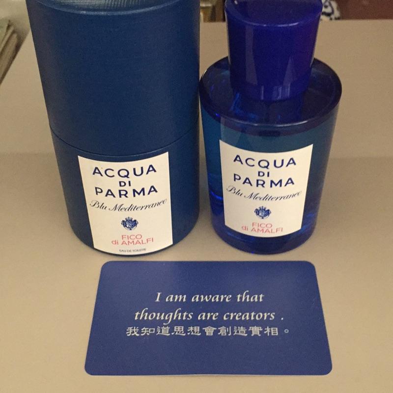 Acqua Di Prma 藍色地中海檸檬與無花果淡香水分裝