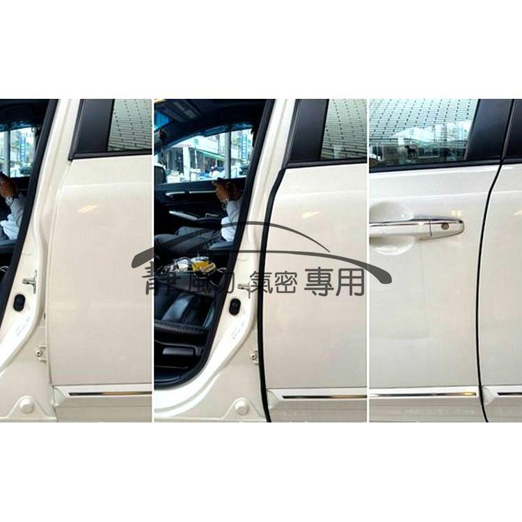 Honda Civic 8 代K12 車款 B 柱隔音條坎入式汽車隔音條AX005 C 柱