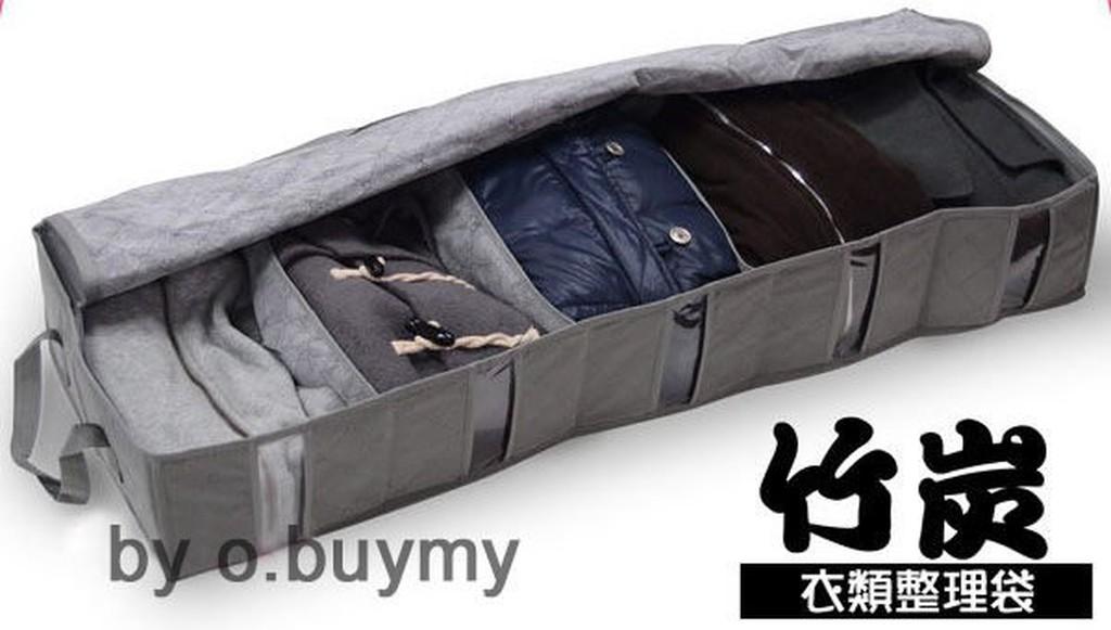 木暉竹炭收納箱床下型整理箱收納袋收納盒衣物整理袋儲存袋除味透視窗收納箱