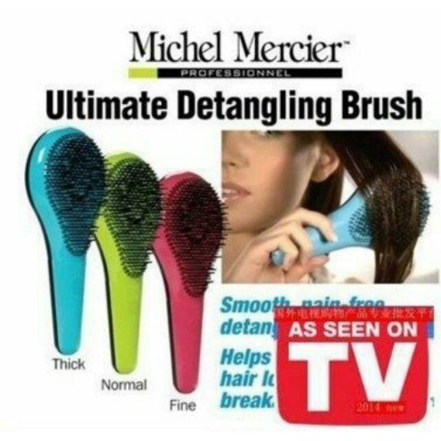 ~美國Michel Mercier 神奇順發梳美發梳按摩梳防斷發防打結魔法梳子