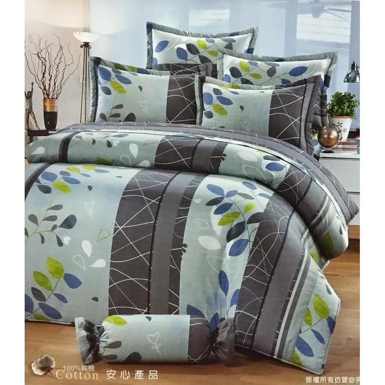 免 精梳棉單人雙人加大特大薄床包鋪棉床包 精緻寧靜自然綠藍