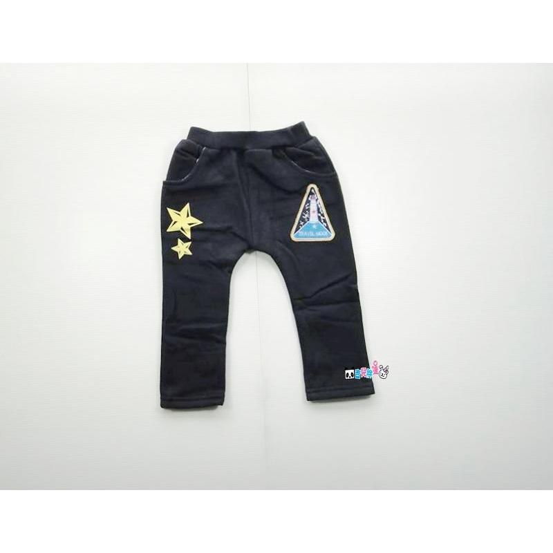57107 星星火箭小童刷毛長褲丈青5 號 120 元