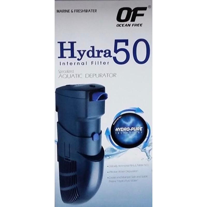第 艾潔淨水器Hydra 50
