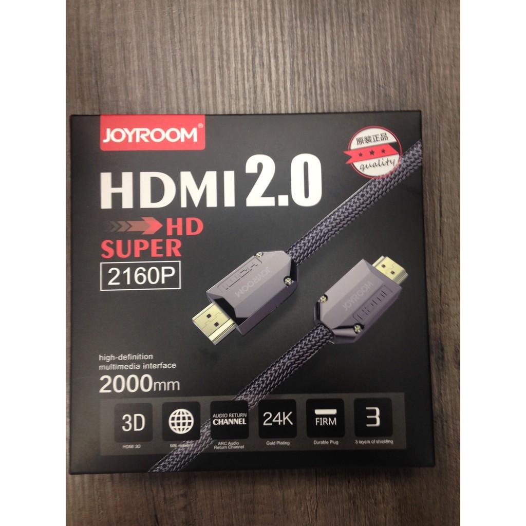 ㊣潮玩殿堂㊣JOYROOM 機樂堂JR H100 HDMI 2 0 4K60Hz 2 米高