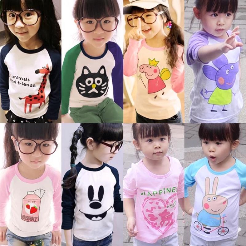 兒童T 恤秋裝女寶寶男童女童 長袖體恤打底衫上衣潮童純棉