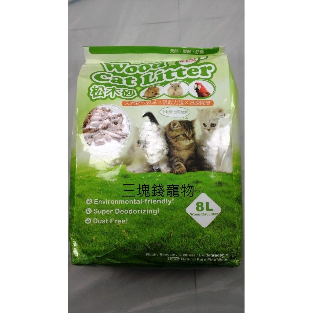 ~三塊錢寵物~Q PET Wood Cat Litter 環保松木砂,貓、兔小動物皆