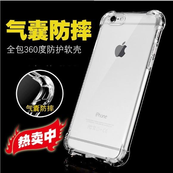CF iphone6 6s plus i5 se 5s 四角防摔手機殼tpu 氣墊抗震矽膠
