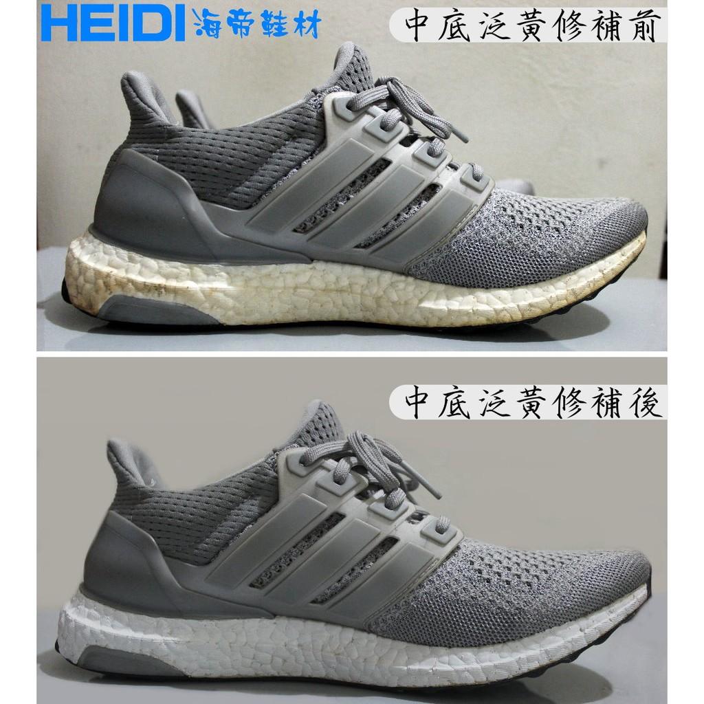 海帝鞋材Ultra Boost NMD Jordan Adidas Y3 Nike For