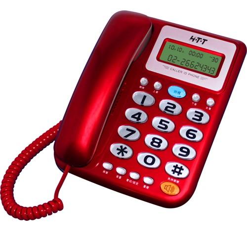 1 年 ,來電顯示、大按鍵,有線電話~免持撥號、重撥、回撥HTT F 505