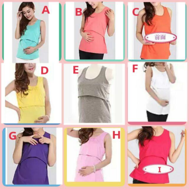 ~BABY HOME ~A98 140 元起, 莫代爾舒服孕婦產婦哺乳背心月子服居家服哺乳