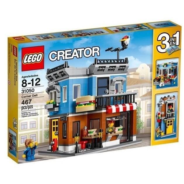 ~積木樂園~樂高LEGO 31050 CREATOR 系列轉角熟食店