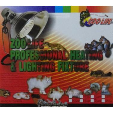 ~貝多樂~ZOO LIFE 陶瓷鋁合金製燈罩S 遠紅外線陶瓷加溫器75W 套組一年 不發光