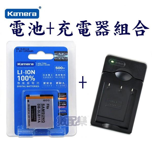 數配樂kamera 佳美能Samsung SLB 11A SLB10A 充 電池EX1 E