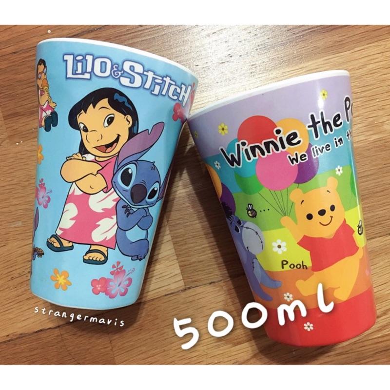 迪士尼史迪奇維尼大容量水杯漱口杯馬克杯筆筒