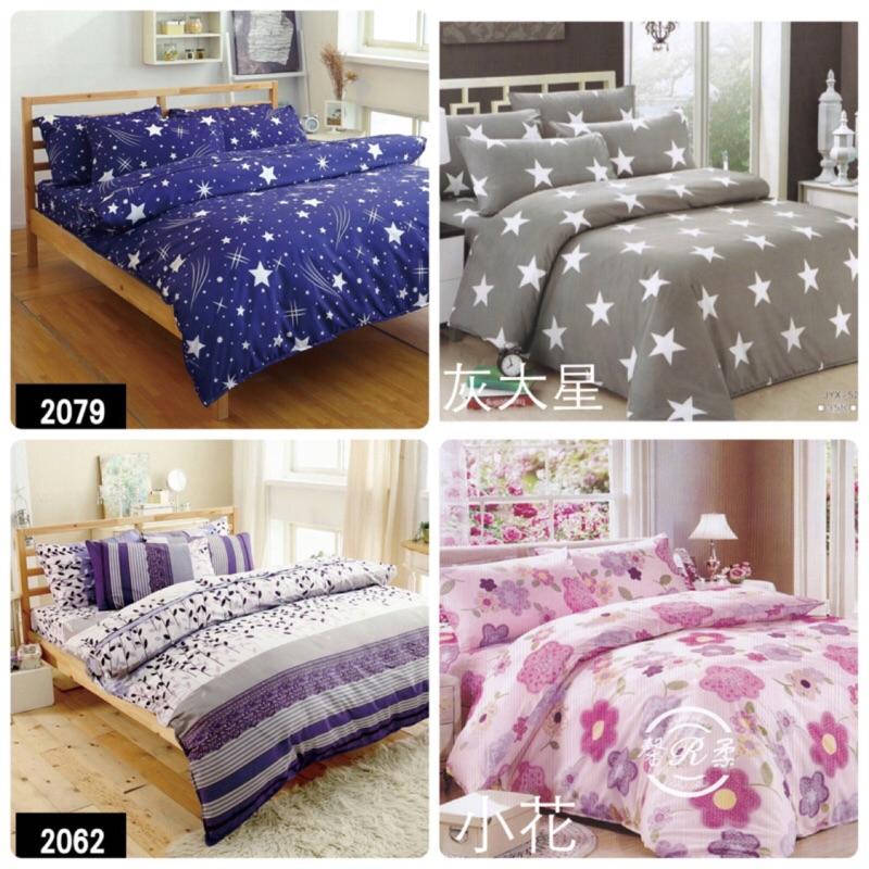 舒柔棉系列銷售TOP 1 天絲絨舒柔棉鋪棉床包組薄床包、鋪棉床包、枕套、涼被、兩用被、薄被