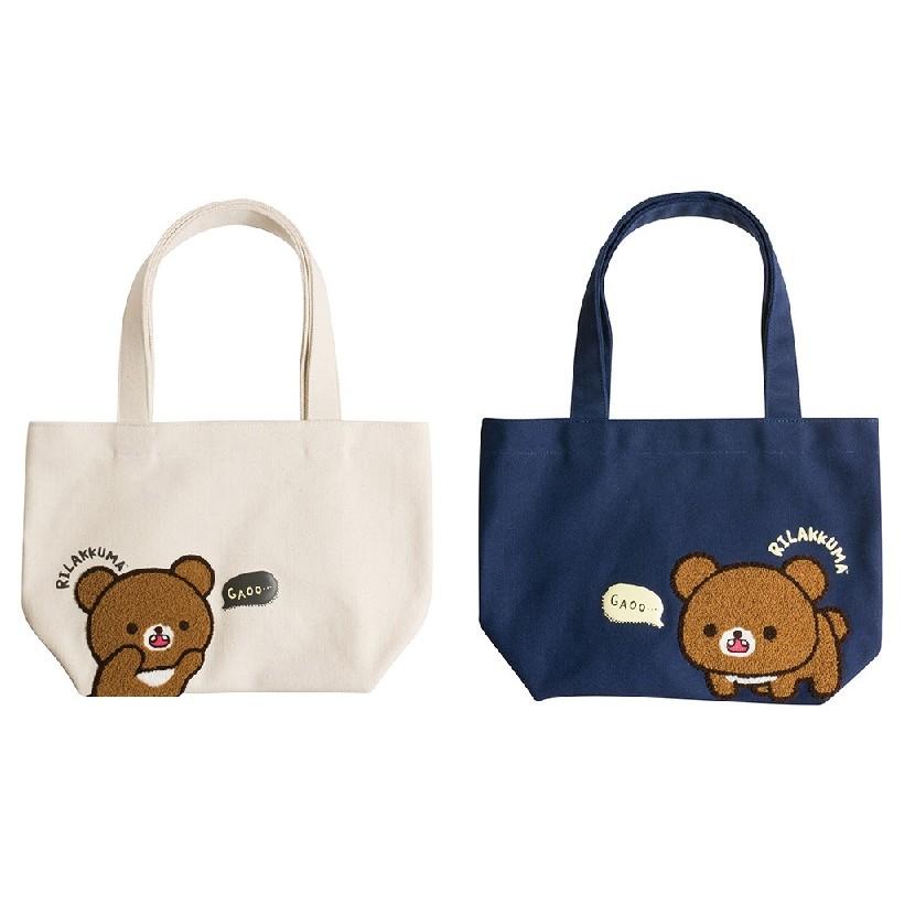 ~懶熊部屋~Rilakkuma  拉拉熊懶懶熊蜜茶熊帆布刺繡托特袋