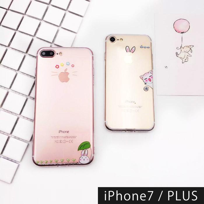iPhone 7 7PLUS 躲貓貓貓咪樹葉愛心兔子插畫風圖案手機殼保護殼軟殼防摔韓款i7