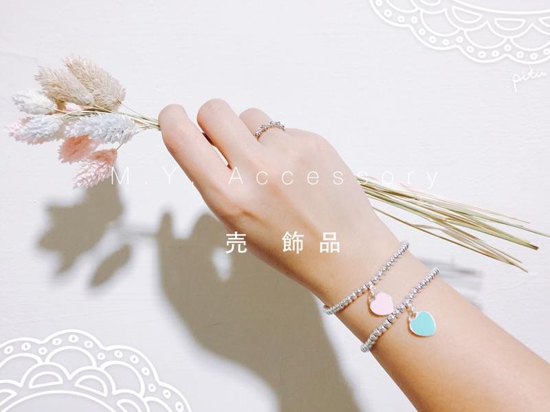 ~粉色上架,新品~許願愛情純銀串珠手鍊Tiffany 相似款Tiffany 藍Tiffan
