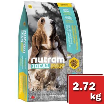 ♣毛小孩♣ 紐頓Nutram ~I18 體重控制犬雞肉碗豆配方~~減肥犬 ~